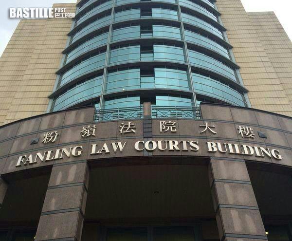 64歲男子違強檢令 被判即時監禁14日