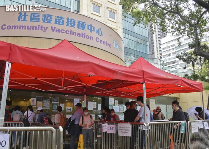 【疫苗氣泡】有評論掛勾「社會信用體系」 食衛局:極度遺憾