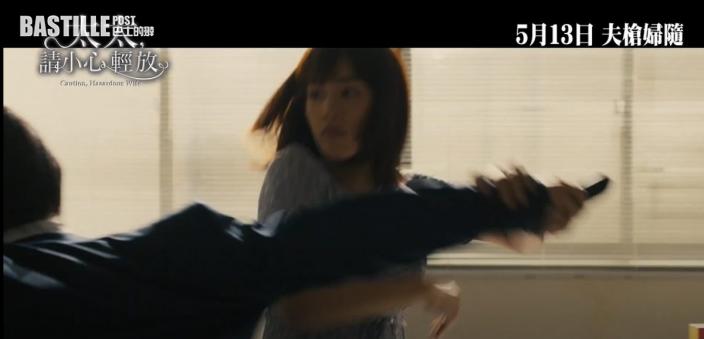 新片同「老公」西島秀俊互相廝殺 綾瀨遙化身神級特工動作連場