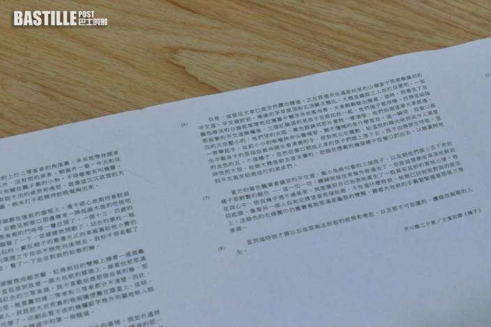 中文科閱讀卷首現芥川作品 作文以「隱藏」為題