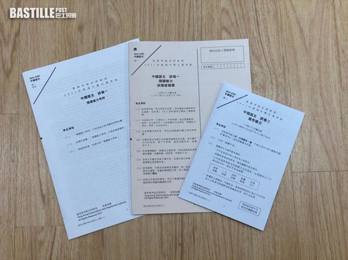 有中文科老師指今年文憑試卷一深淺與往年相若 卷二題目容易掌握
