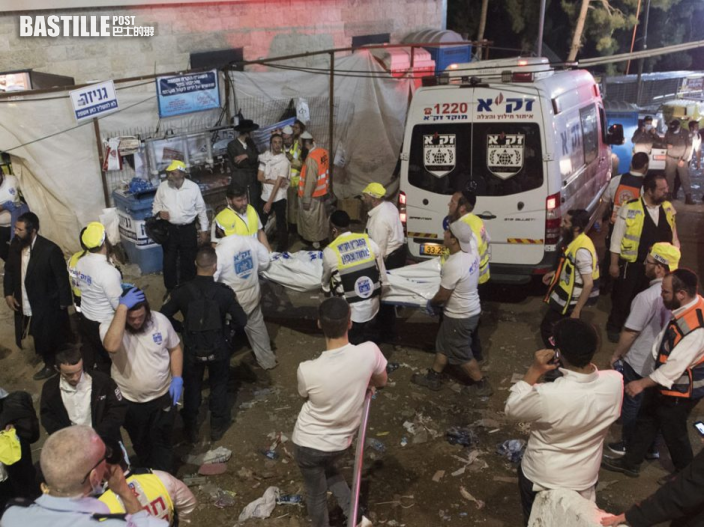 以色列宗教活動發生人踩人事故 至少38人死亡
