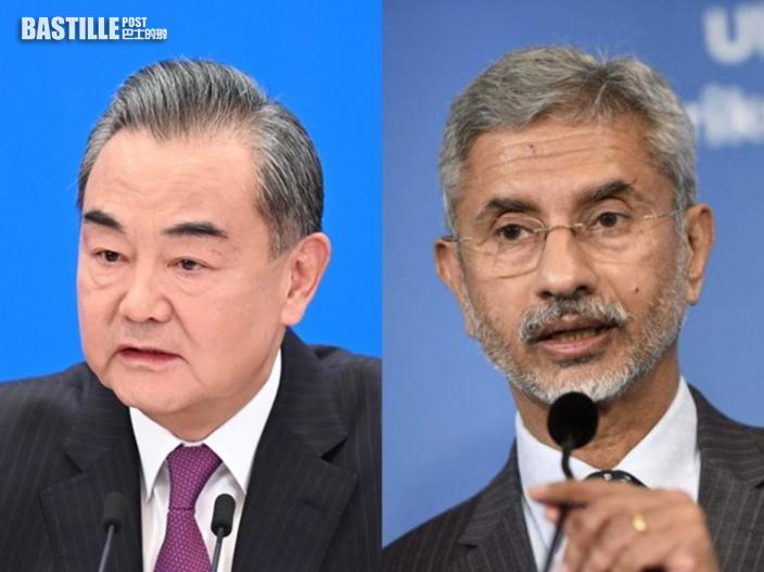 王毅向印度致慰問電 重申中方堅定支持抗疫
