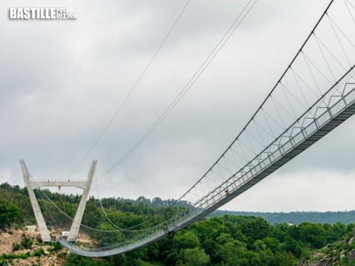 葡萄牙全球最長行人吊橋啟用 當地居民冀可振興經濟