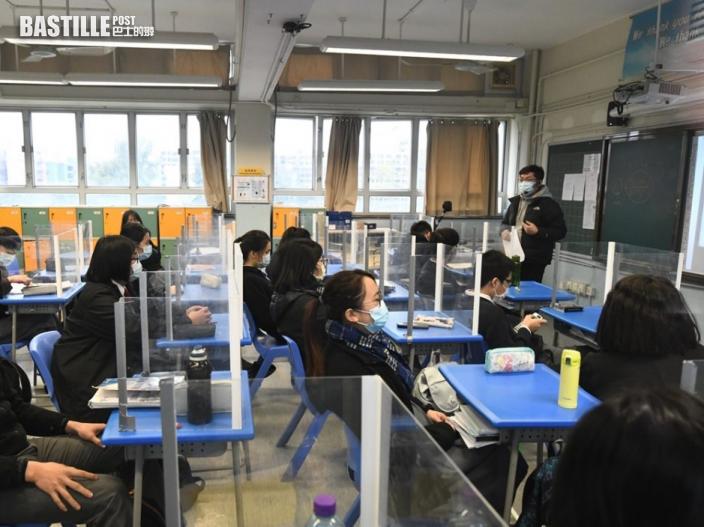 教育局:計劃每3年一次為註冊教師進行刑事紀錄查核