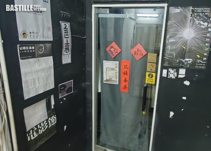 【獨家】職工盟「黑暴」片放映會臨時「縮沙」 警員到場調查