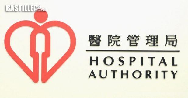 醫管局指,病人兩日後離開深切治療部,已於上月18日早上出院。(港台圖片)
