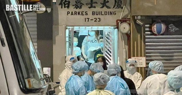 當局認為,必須對伯嘉士大廈採取審慎的感染控制措施。(賴綺玲攝)