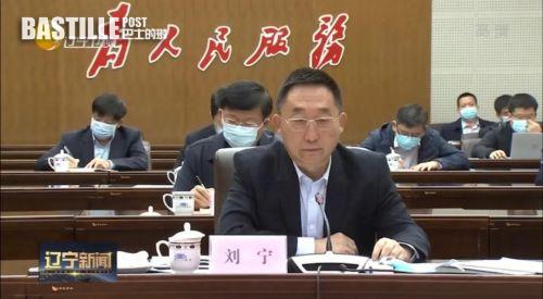 國家衛健委派工作組赴遼寧,省長劉寧發話了
