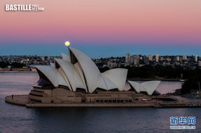 是5月26日拍攝的澳大利亞悉尼歌劇院和剛剛升起的超級月亮。
