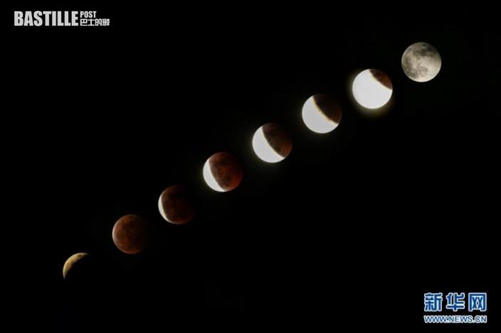 這是5月26日晚在菲律賓馬尼拉拍攝的「超級月亮」和月食景象(合成照片)。