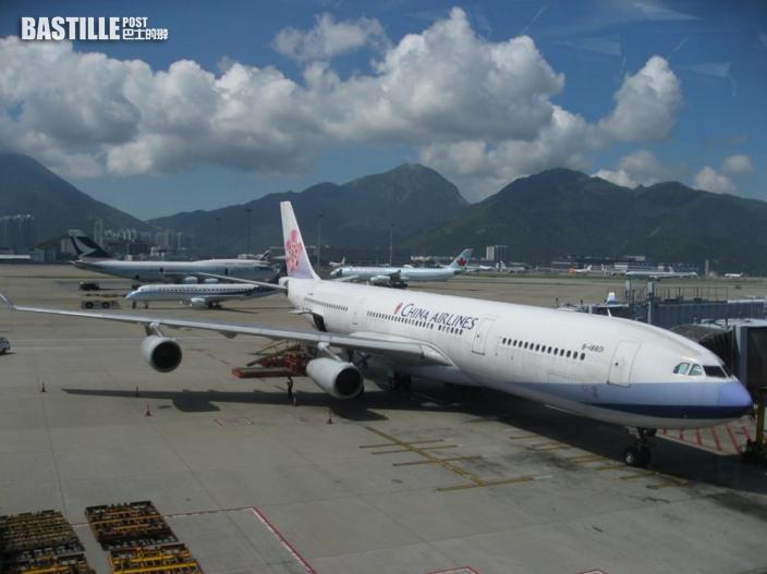 台灣華航群組再增一人 為早前確診機師未滿5歲兒子