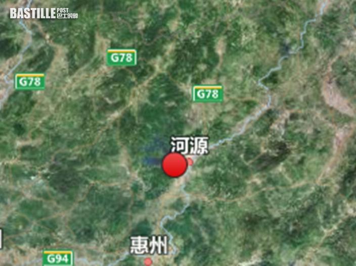 廣東河源凌晨發生2.8級地震 不足一個月第二次