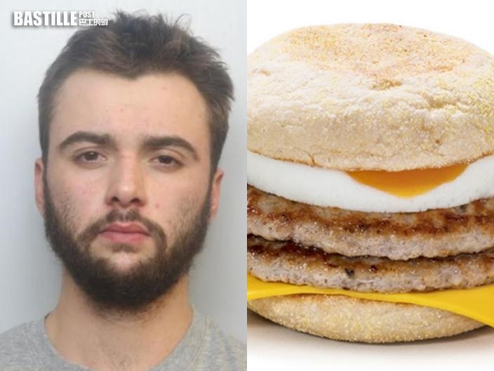 英男搶劫麥當勞麥樂雞失敗 掠現金及豬柳蛋漢堡判監6年