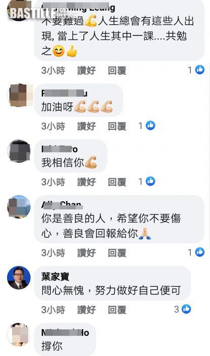 【對燈發誓】發文反擊韓君婷迫遷令指控 蔡國威嬲爆:我問心無愧