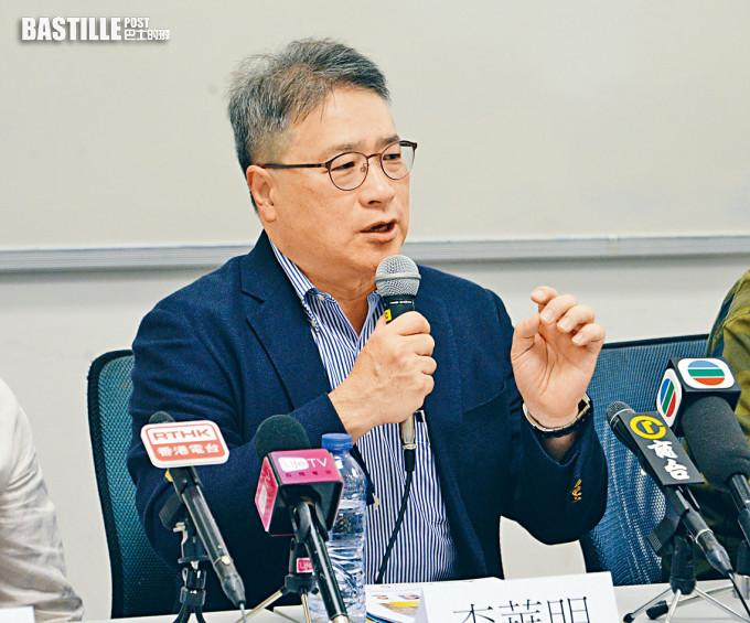 李華明:「清晰收到」共產黨冀民主黨參選