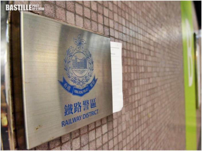 何文田站尖沙嘴站兩警員簽到簿失竊 警籲提供資料