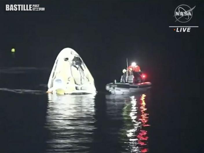 SpaceX載人龍飛船 完成53年來首次夜間降落