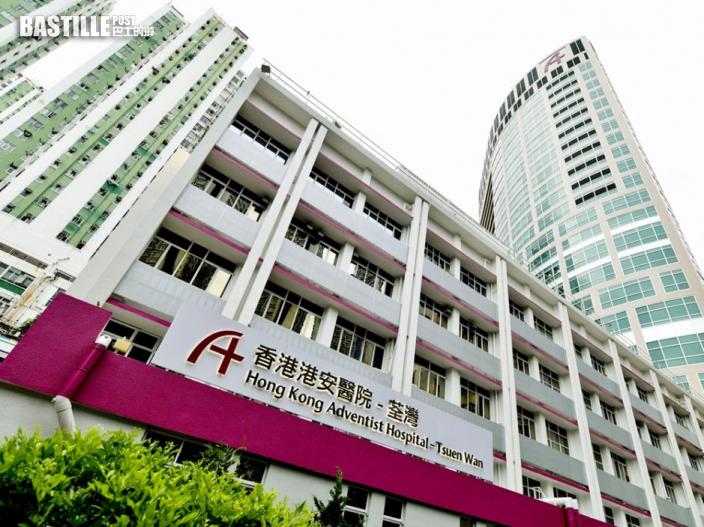 荃灣港安醫院推慈善白內障手術計劃 助低收入長者重拾光明