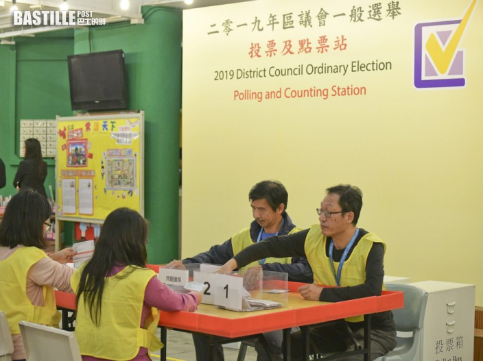【專題】強制借場作投票站 學界NGO有壓力