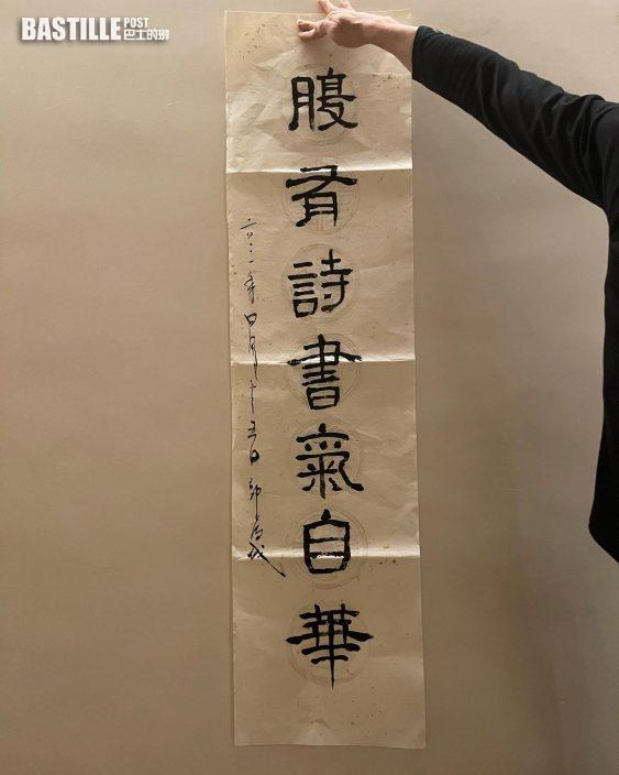 《秘密訪客》內地上映三日大收一億五千萬 郭富城年尾開騷拒紅館跨年「邪期」