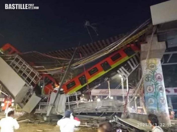 墨西哥城高架橋被車撞後坍塌列車墮地斷成兩截 致13死70傷