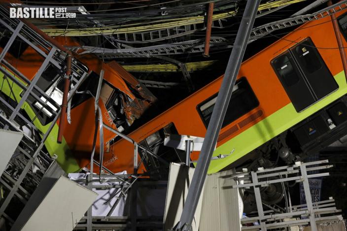 墨西哥城天橋坍塌地鐵墮地多節車廂仍懸空 最少20死50傷