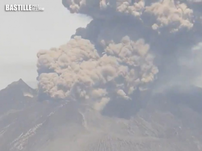 櫻島火山10日內第二次爆發 噴發高度達1700米