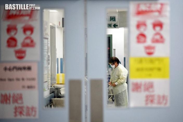 【全城注意】66歲1.7米高男病人逃離博愛醫院 籲市民發現即報警