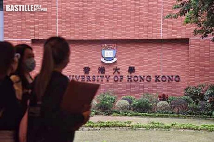 港大學生會候選內閣 表明不辦違法活動