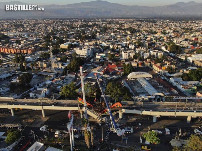 墨西哥地鐵橋樑坍塌至少23死 暫無中國公民傷亡