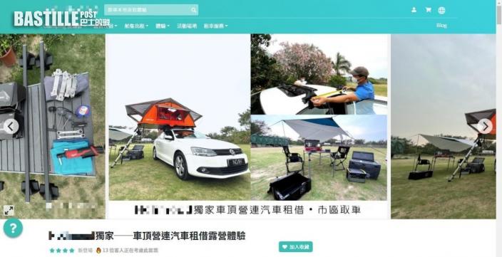 【專題】汽車加裝車頂營出租 毋須申報惹安全隱憂