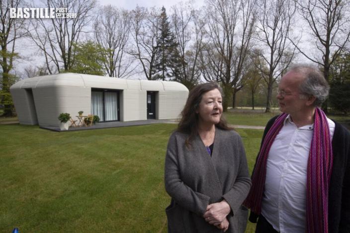 5天建成月租7500 荷蘭夫妻入住歐洲第一棟3D打印房屋