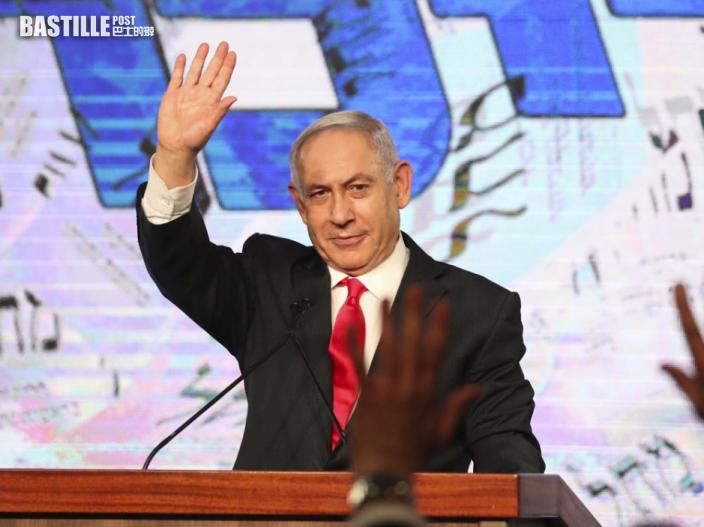 以色列總理內塔尼亞胡組閣失敗 組閣權交還總統