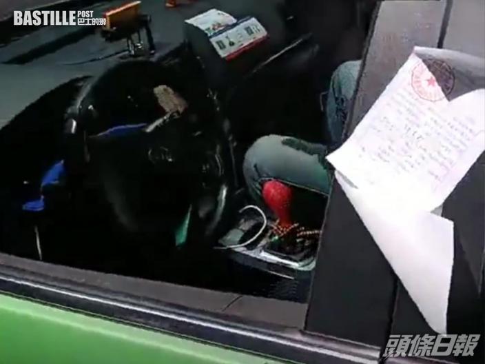 的士司機心臟病發猝死仍被貼罰單 3名警員被處理