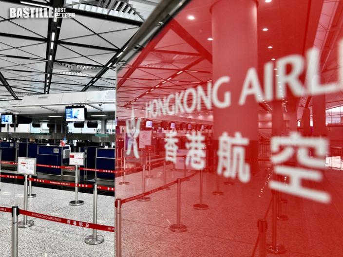 香港航空遭協興建築入稟 追連本帶利逾2.9億欠款