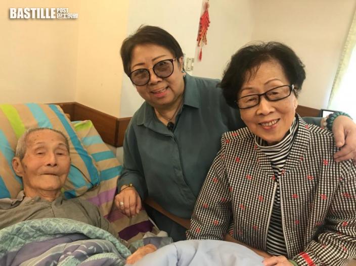 廣播界一代宗師李我離世 享年99歲