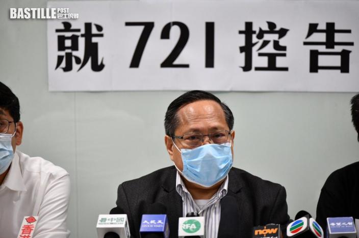 民主黨林卓廷終止就元朗721事件向鄧炳強提民事索償