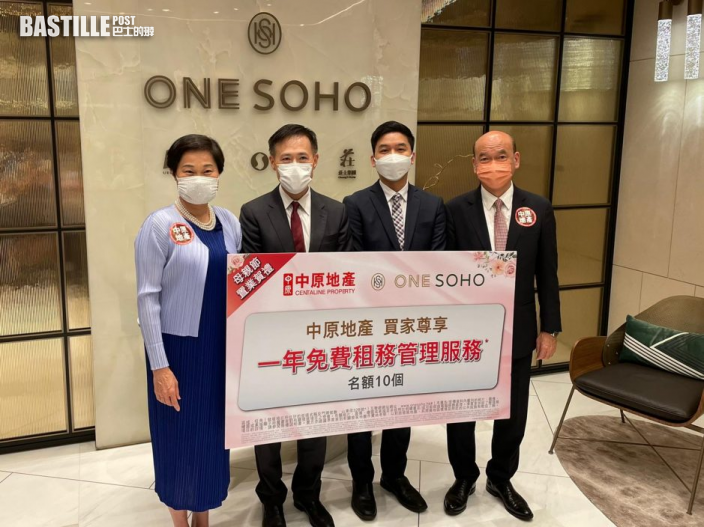 ONE SOHO一房呎售2.73萬創項目新高