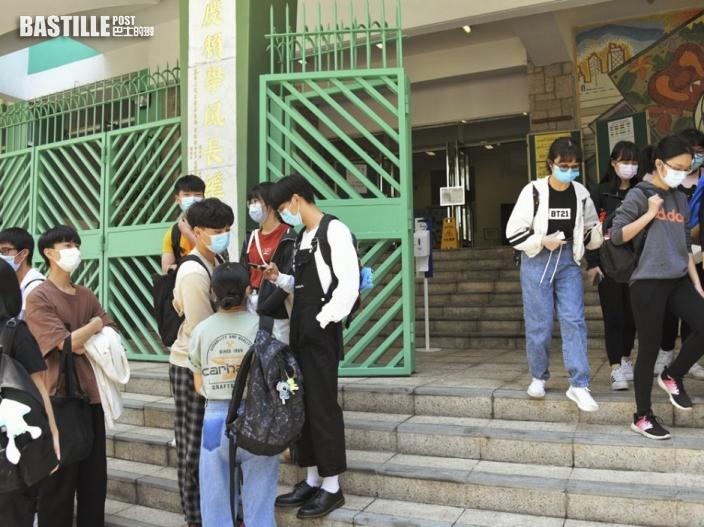 【DSE】一名考生於竹篙灣應考 兩人須強制檢測一人遲到