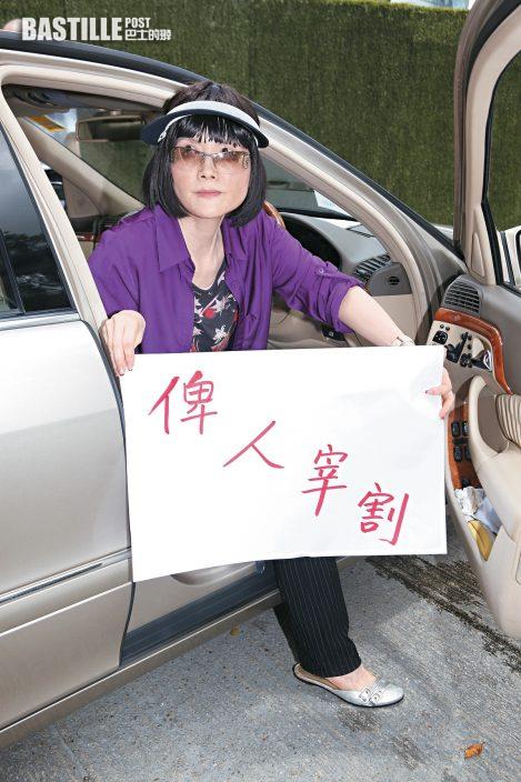 擎天半島七旬富婆被電騙2000萬元 傳為名模Rosemary母親
