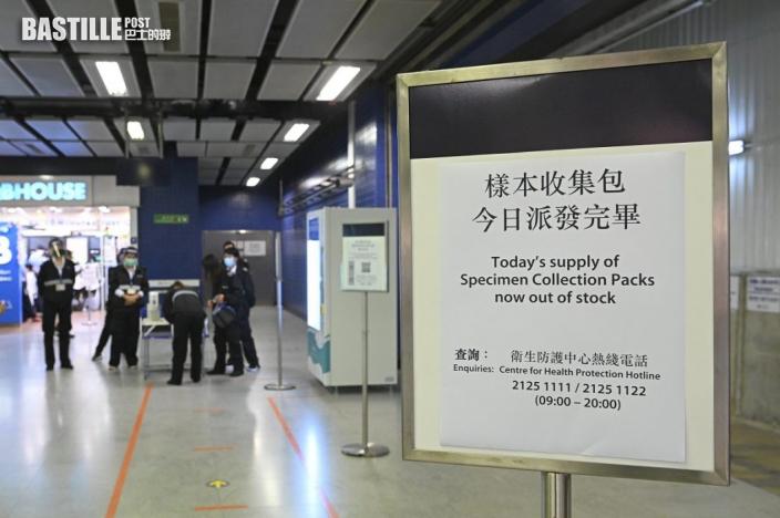 港鐵勸市民勿濫取檢測樽否則重新排隊 職員或報警
