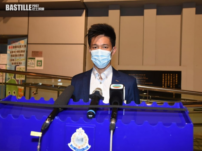 29歲男子涉多次盜取現役警員資料看醫生 後因未有付款被揭發