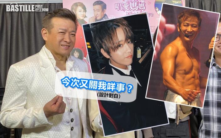 【真係似咩?】獲丁悅羨慕多廣告 62歲麥徳羅讚姜濤有自己年少風采