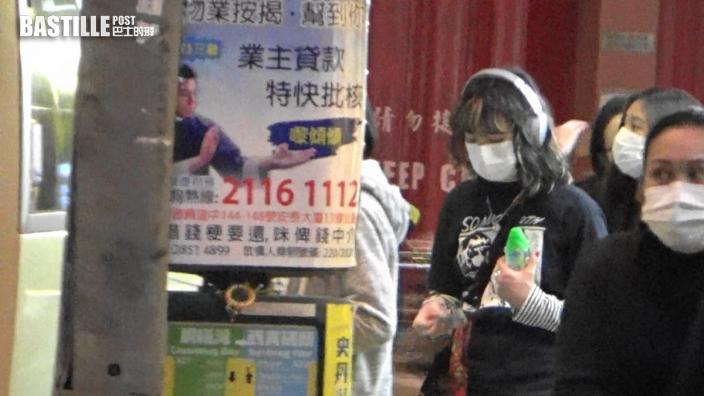 【頭條獨家】慳家買膠樽自製消毒酒精 陳漢娜出街防疫意識好高