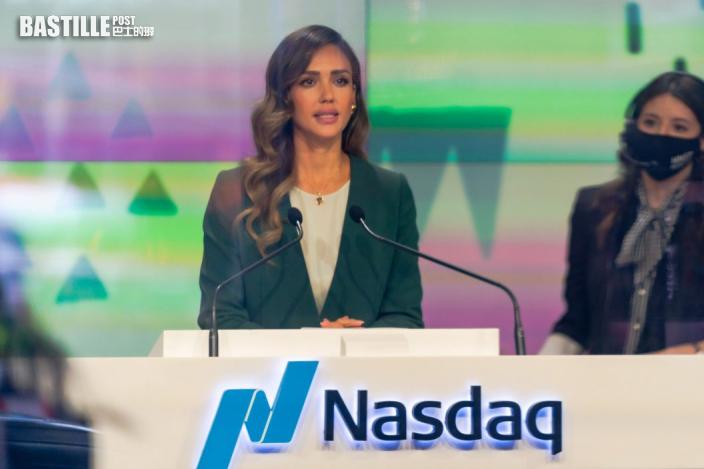 《神奇4俠》女星謝茜嘉艾巴公司上市     首日升幅44%市值達162.8億港元