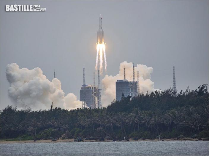 「長征五號B」火箭殘骸料周末墜回大氣層 暫未知墜落位置