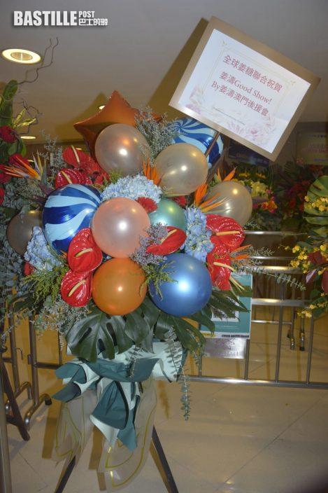 【MIRROR首場Show】應援物佈滿九展  姜濤氣球花籃最墟冚