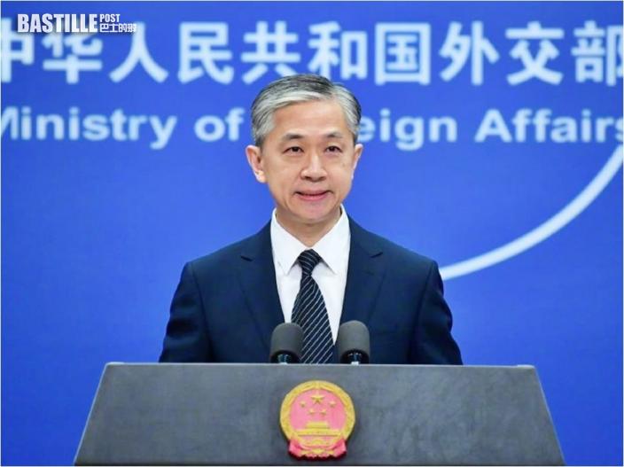 北京外交部譴責七國集團聲明 批粗暴干涉中國內政