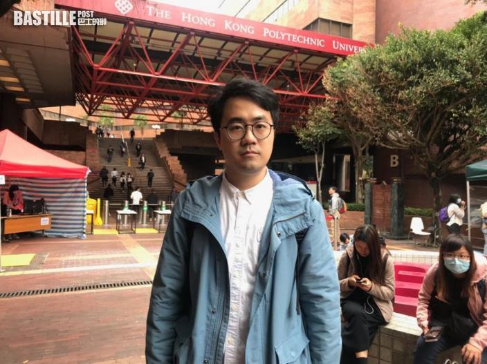 明愛向晴軒遺失理大學生資料USB 區議員批機構逃避責任